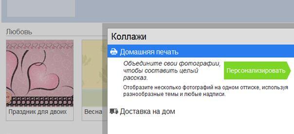 быстрое знакомство в иркутске