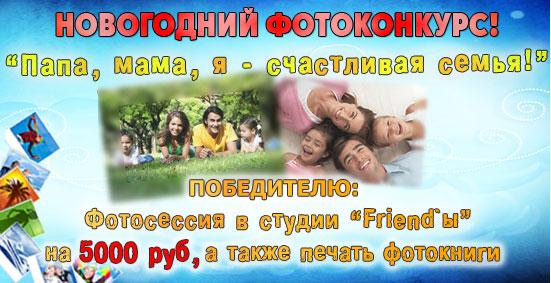 http://book4smile.ru/images/stories/happy_kid_konkurs_thin_2_01.jpg