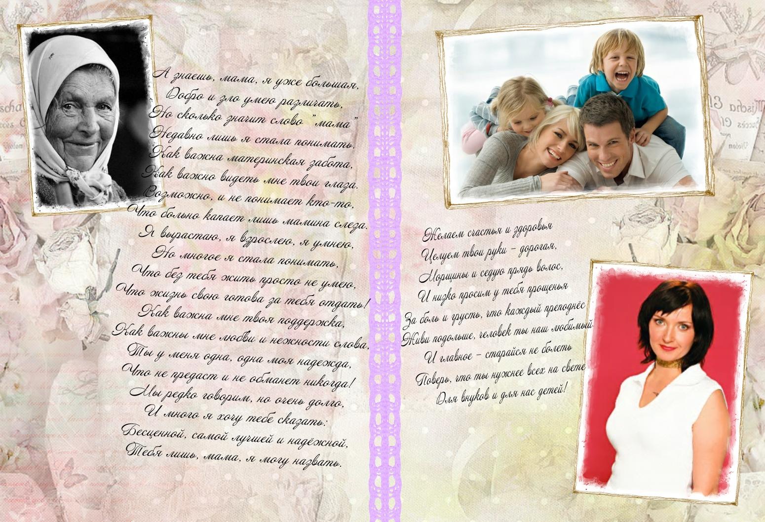 Поздравления с рождением внука в стихах 22